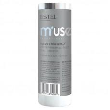 Estel M'Use Фольга алюминиевая для парикмахерских работ 50 метров