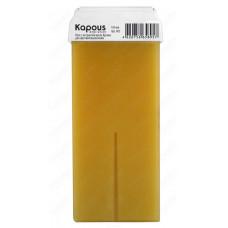 Kapous Жирорастворимый воск c маслом Арганы картридж 100 мл широкий ролик