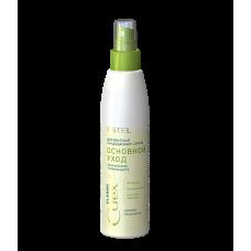 """Estel Curex Classic Двухфазный кондиционер-спрей """"Основной уход"""" для всех типов волос 200 мл"""