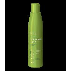 """Estel Curex Classic Бальзам """"Основной уход"""" для всех типов волос 250 мл"""
