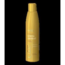 """Estel Curex Brilliance Бальзам """"Блеск-эффект"""" для всех типов волос 250 мл"""