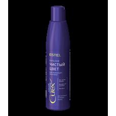 """Estel Curex Color Intense Бальзам """"Чистый цвет"""" для холодных оттенков блонд  250 мл"""