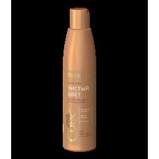 """Estel Curex Color Intense Бальзам """"Чистый цвет"""" для шоколадных оттенков волос 250 мл"""