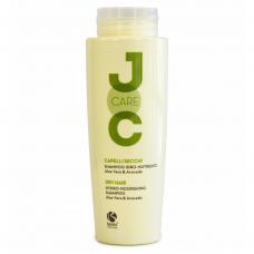 BAREX JOC CARE Шампунь для сухих и ослабленных волос с Алоэ Вера и Авокадо 250 мл