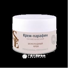 Aravia start Epil Крем-парафин Шоколадный крем 150 г.